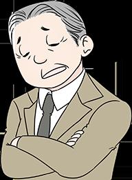 困り顔のスーツの男性イラスト